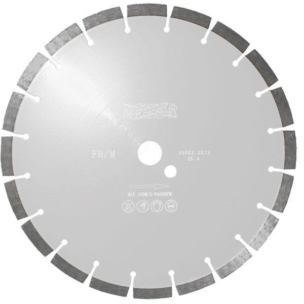 АКЦИЯ Алмазный диск для старого ж/ бетона 450 мм 3,6х10х25,4 по 6000 рублей